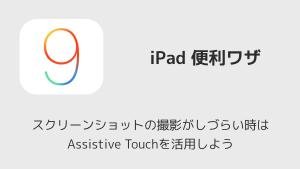 【最新版】iPhoneでTwitterアカウントのパスワードを変更する方法