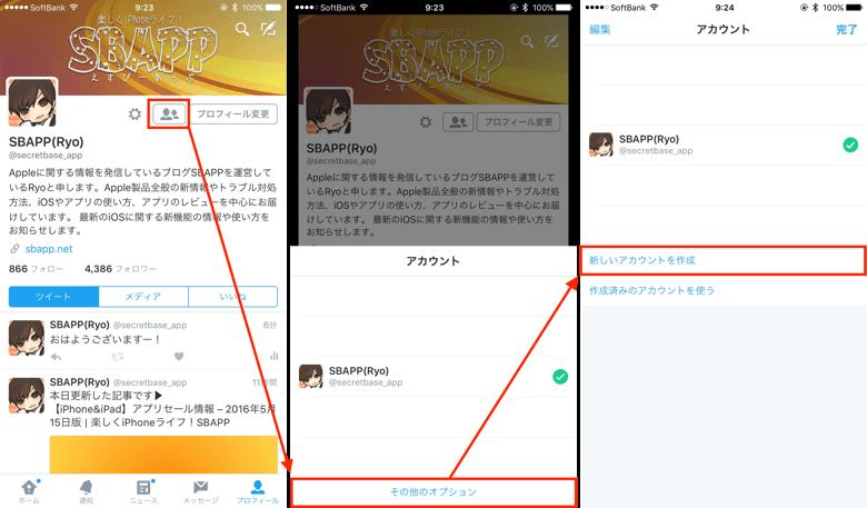 1_twitter_up
