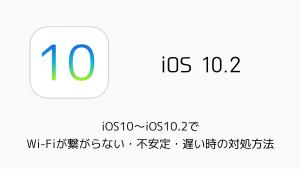 【iPhone&iPad】アプリセール情報 – 2016年5月25日版