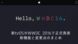【iPhone】iOS 10では株価などの標準アプリが削除可能に