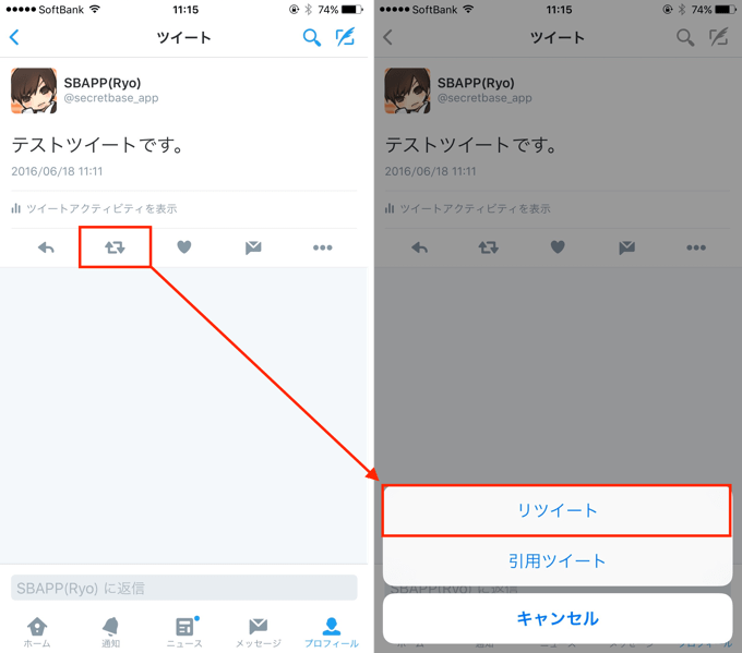 3_twitter_up
