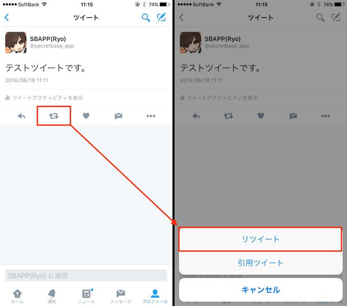 3_twitter_up