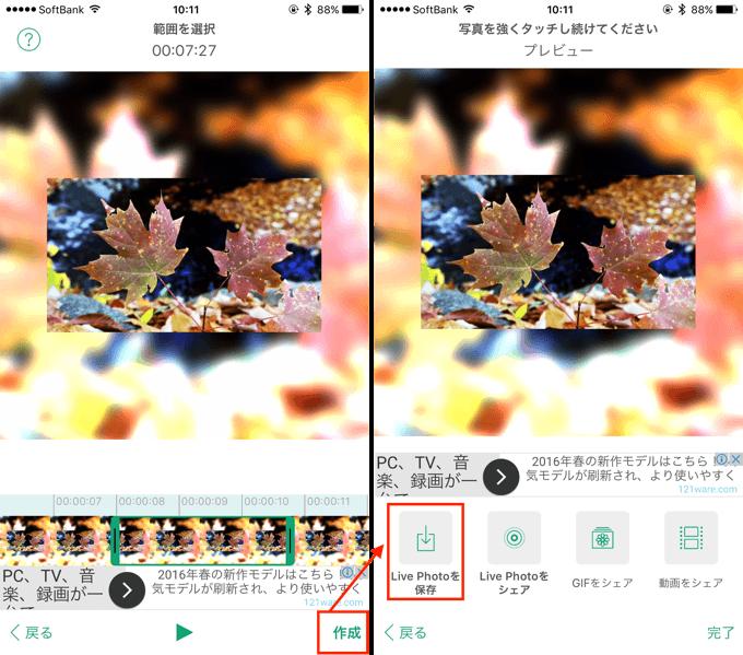 4_LockScreen_up