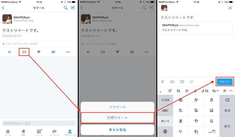 4_Twitter_up