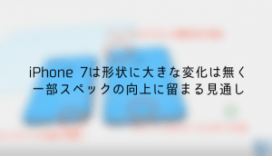 【iPhone&iPad】アプリセール情報 – 2016年5月31日版