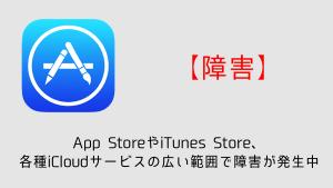【iPhone&iPad】アプリセール情報 – 2016年6月2日版