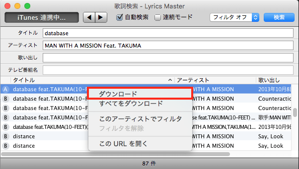 12_Lyrics Master_up (1)