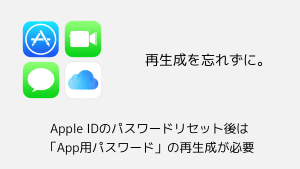 【iOS 10】iPad ProでApple Pencilを使った3D Touchライクな機能が見つかる