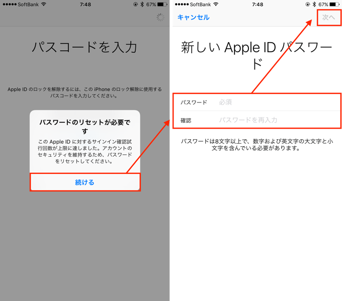 4_AppleID_up