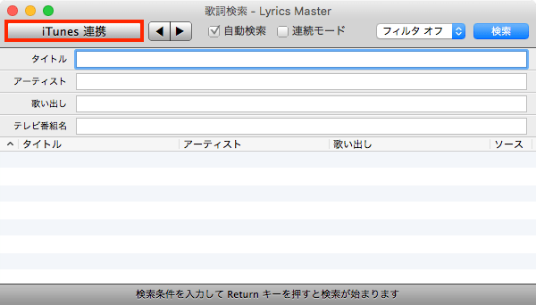 5_Lyrics Master_up