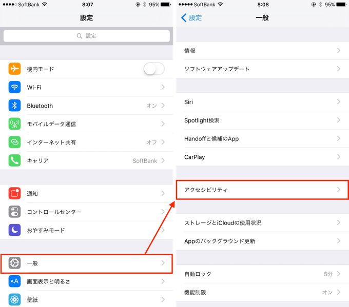 1_3dtouch_up