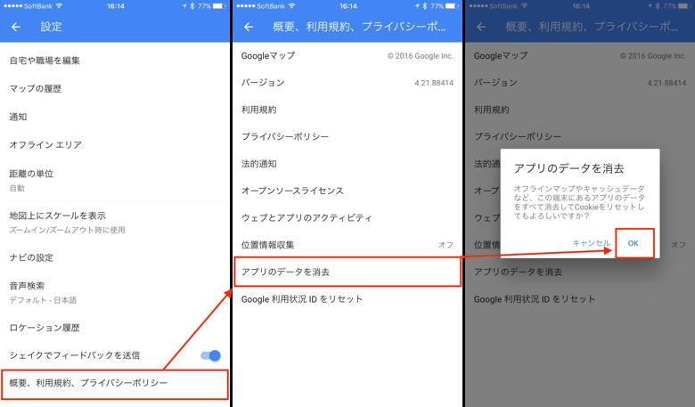 2_GoogleMap_up