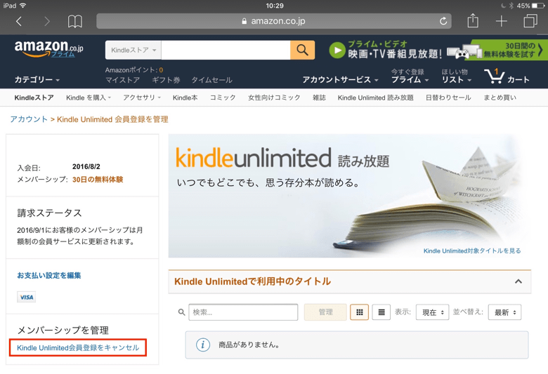 3_Kindle_up