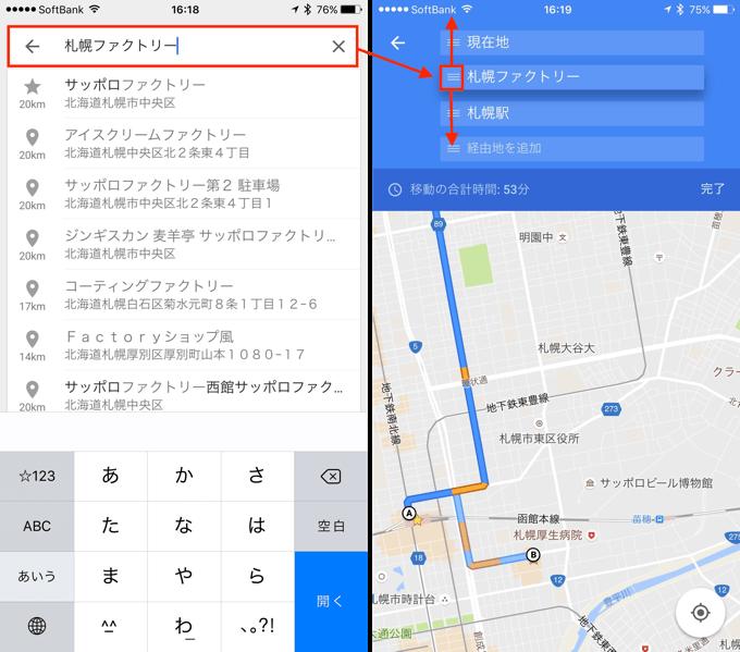 3_googlemap_up