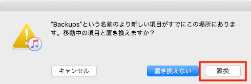 4_1password_up