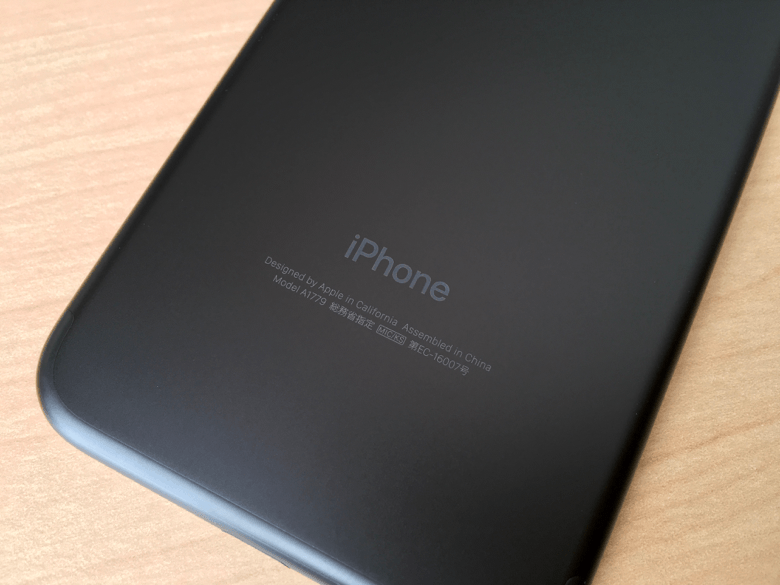 11_iphone7_up