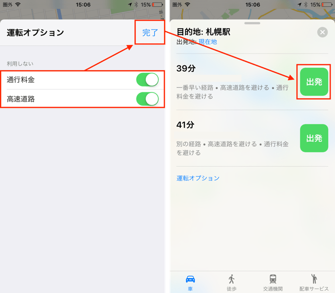 3_map_up