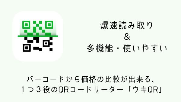【iPhone&iPad】アプリセール情報 – 2016年9月2日版