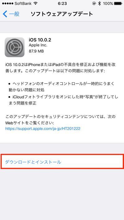 th_iOS10.0.2 (1)