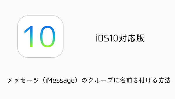 【iPhone&iPad】アプリセール情報 – 2016年11月25日版