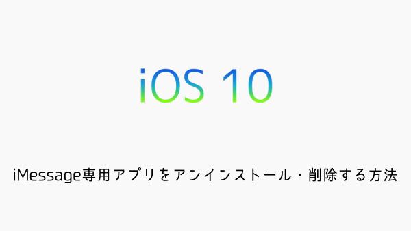 【iPhone】iTunesが突然iPhoneを認識しなくなった時の対処方法まとめ