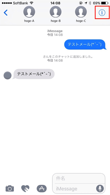 2_message_up (1)