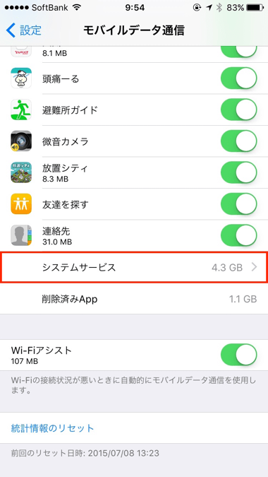 2_mobile-data_up