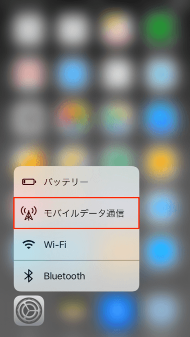8_mobile-data_up