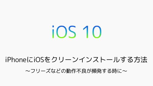 【iPhone&iPad】アプリセール情報 – 2016年12月23日版