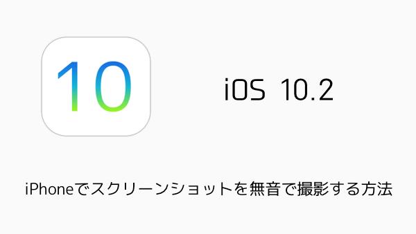 【障害】App StoreとiTunes Storeで障害発生中 アプリのアップデートやダウンロードが出来ない状況 ※解消