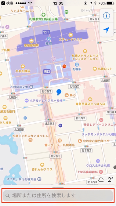 2_map_up