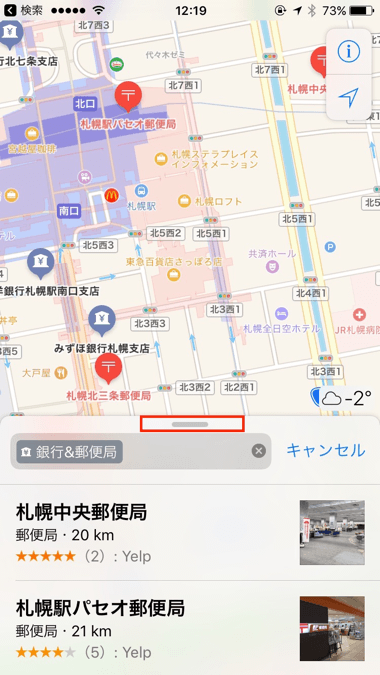 5_map_up