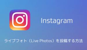 【Spigenセール】iPhone 7専用ケース「リキッド・クリスタル」が56%オフの999円に値下げ中