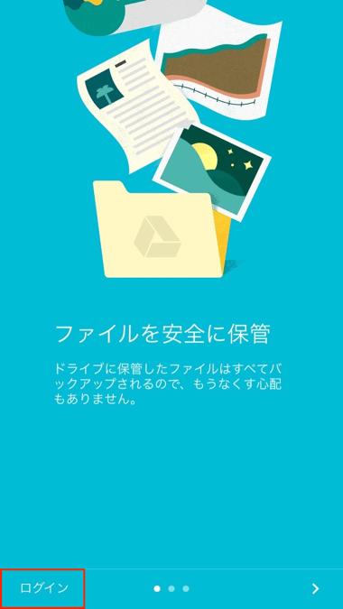 1_GoogleDrive-Backup_up