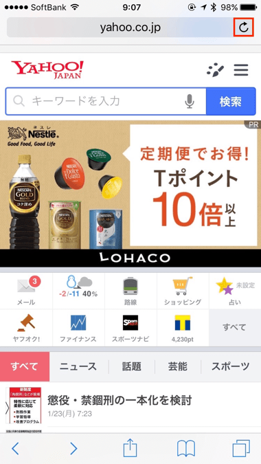 1_ios10-safari-20170123_up