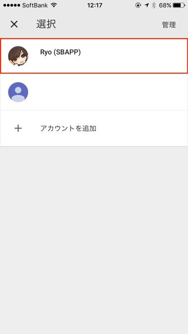 2_GoogleDrive-Backup_up