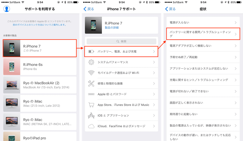 2_applesupport-2017-0129_up
