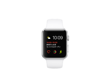 2_applewatch-model_up (1)