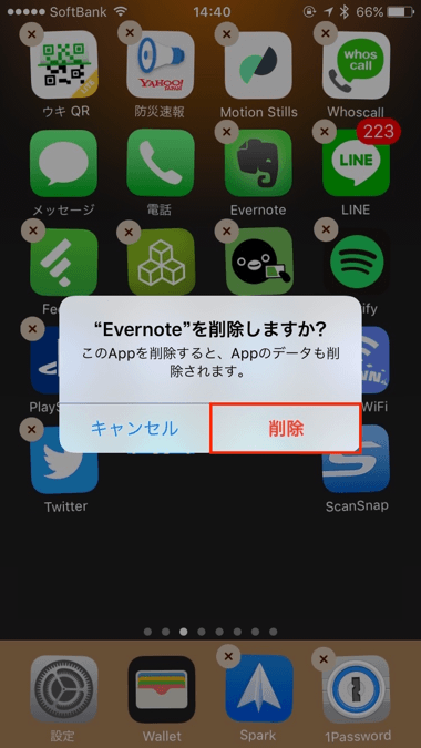 2_evernote-2017-01-18_up