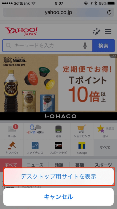 2_ios10-safari-20170123_up