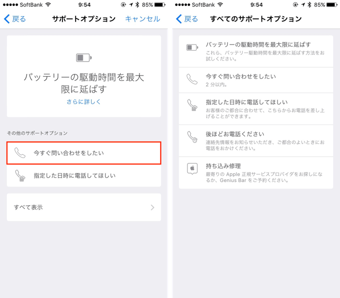 3_applesupport-2017-0129_up