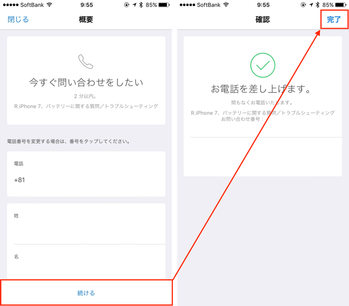 4_applesupport-2017-0129_up