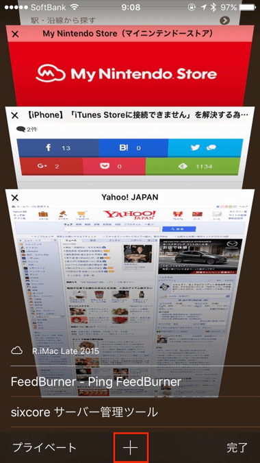 9_ios10-safari-20170123_up