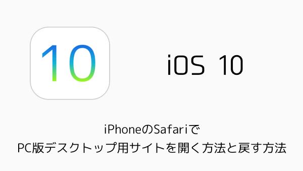 【Evernote】起動直後にアプリが強制終了する問題に対処したバージョン8.0.2アップデートがリリース