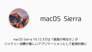 【iPhone&iPad】アプリセール情報 – 2017年1月16日版