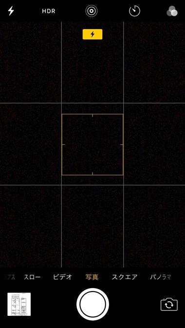 1_camera-20170218_up