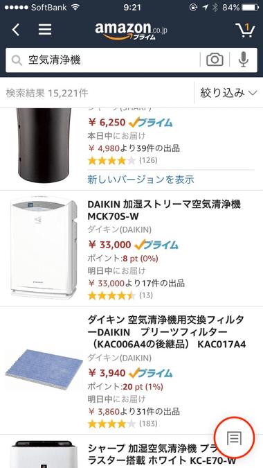 5_amazon-20170226_up