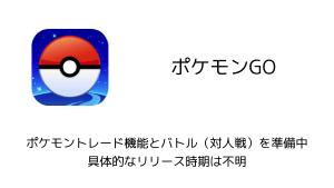 【iPhone&iPad】アプリセール情報 – 2017年2月14日版