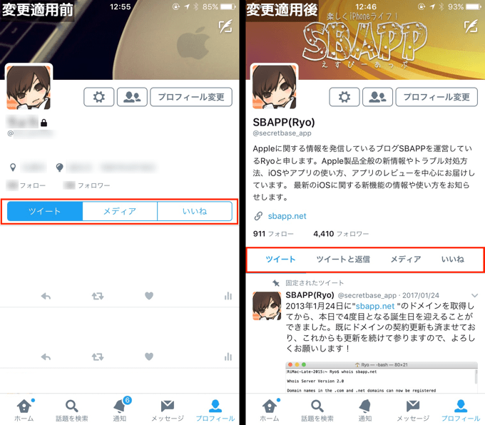 1_twitter-20170317_up