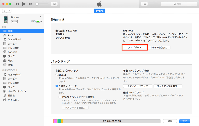 2_iphone5-ios_up